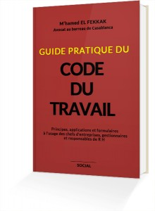 guide_pratique_du_Code