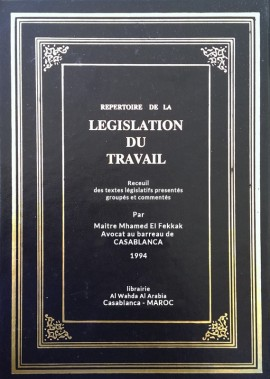 legislationdutravail-old